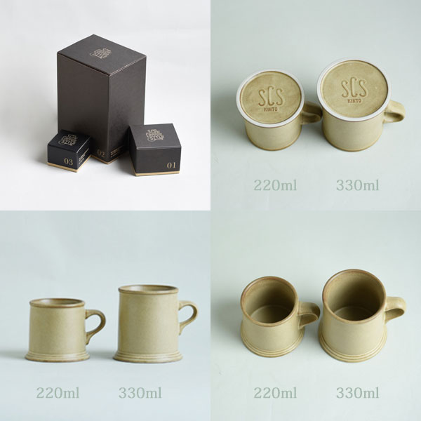 KINTO_SLOW_COFFEE_STYLE_Specialtyマグ220ml