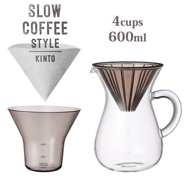 KINTO キントー SLOW COFFEE STYLE コーヒーカラフェセット プラスチック 600ml SCS-04-CC-PL 27644 コーヒー通販サイト 珈琲問屋オンラインストア