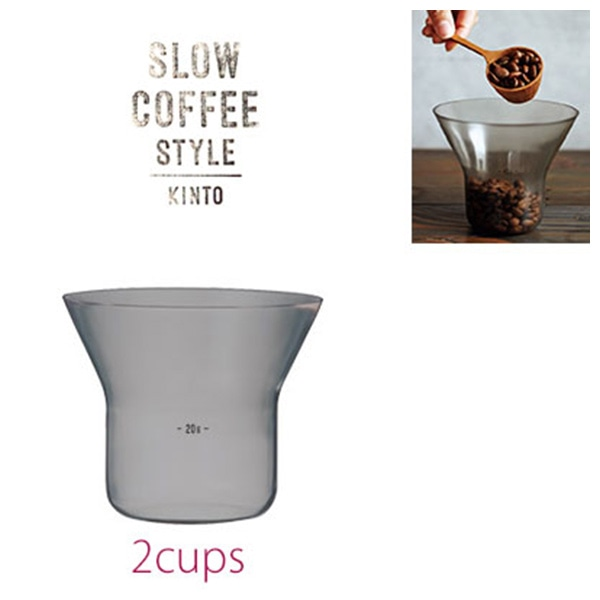 KINTO SLOW COFFEE STYLE ホルダー 2cups SCS