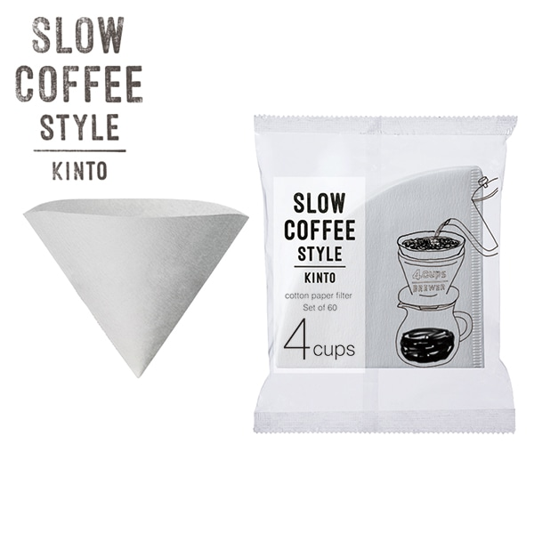 KINTO_SLOWCOFFEESTYLEコットンペーパーフィルター4cups