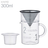 KINTO キントー SLOW COFFEE STYLE コーヒー ジャグ セット 300ml SCS-02-CJ-ST 27651