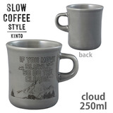 KINTO キントー SLOW COFFEE STYLE SCS マグ 250ml cloud 27647