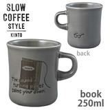 KINTO キントー SLOW COFFEE STYLE SCS マグ 250ml book 27648