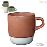 KINTO キントー SLOW COFFEE STYLE SCS スタックマグ オレンジ 320ml 27658
