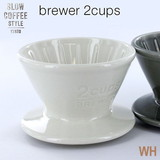 KINTO SLOW COFFEE STYLE ブリューワー 2cups ホワイト SCS-02-BR-WH 27629