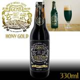 炭酸珈琲 玄武 GEMB HONEY GOLD 瓶 330ml