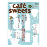 cafe sweets vol.127