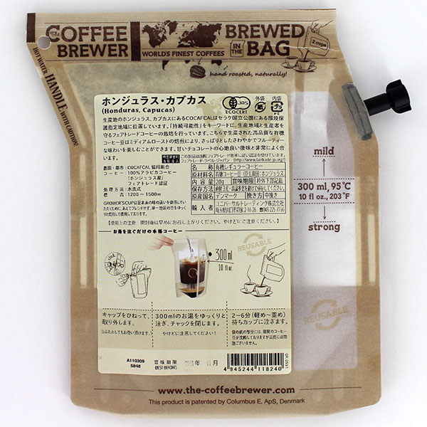 The COFFEE BREWER by GROWER'S CUP ホンジュラス・カプカス GR-0551