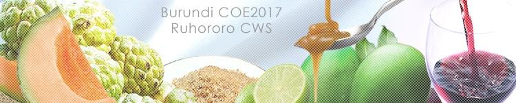 ブルンジ COE2017 #15 ルホロロ CWSのカッピングイメージ