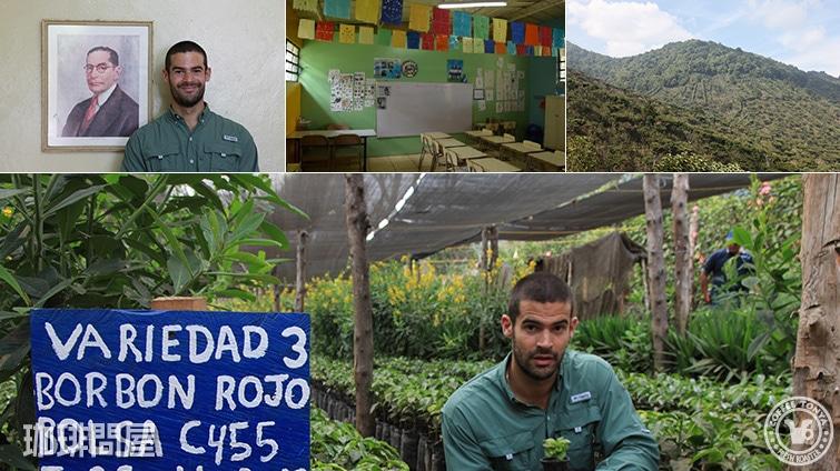 エルサルバドル エル マハワル農園 ブルボン