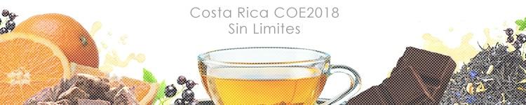 コスタリカ COE2018 シンリミテスのカッピングイメージ
