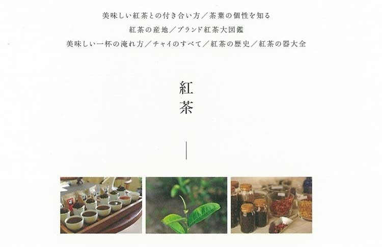 FOOD DICTIONARY コーヒー