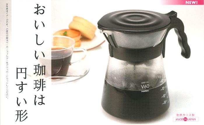 ハリオ V60 ドリップイン VDI-02B コーヒー通販サイト 珈琲問屋オンラインストア