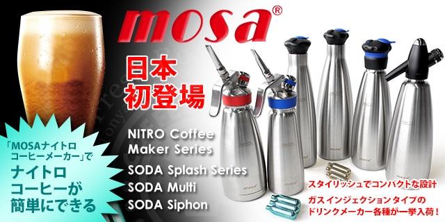 MOSA 日本初登場