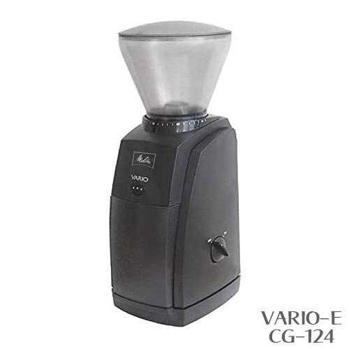 メリタ バリオ-E コーヒーグラインダー CG-124