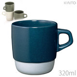 KINTO キントー SLOW COFFEE STYLE SCS スタックマグ ネイビー 320ml 27660
