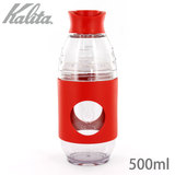Kalita カリタ GO-BREW RED 赤 500ml