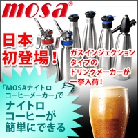 MOSA ナイトロコーヒーメーカー 日本初登場