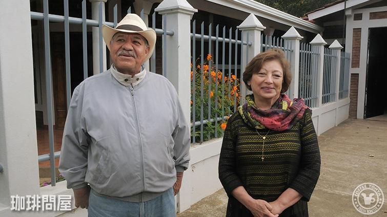 ニカラグア フィンカ サンタ アナ