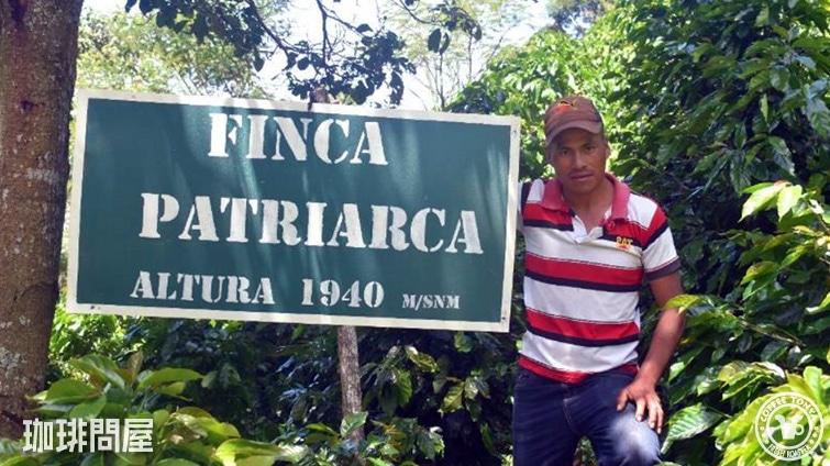 ホンジュラス パトリアルカ