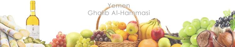 イエメン ガーリブ アルハッマシのカッピングイメージ