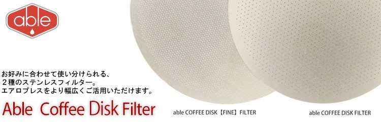 able coffee filter