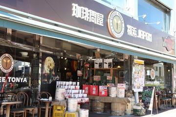 千葉店舗写真