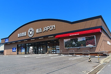 水戸見和店舗写真