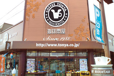 長野店舗写真