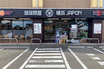 新潟店舗写真
