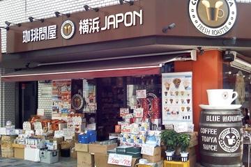 静岡店舗写真