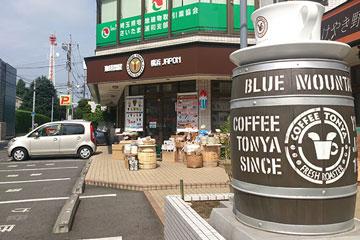 浦和店舗写真