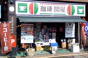宇都宮店舗写真