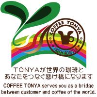 TONYAアーチロゴ